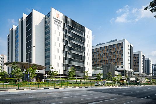 Sengkang General and Community Hospitals